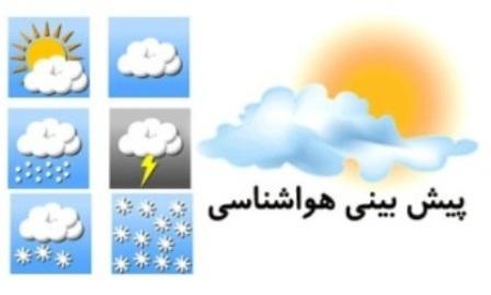 باران به خوزستان می آید/سه شنبه بارانی گزارش شد