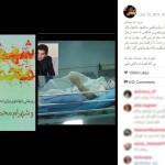 لیلا بلوکات در صفحه شخصی خود از شهرام محمدی نوشت+عکس