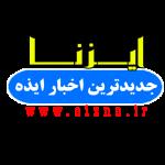 «وحید کیانی» در سمت جدید مشاوره ای استانداری خوزستان