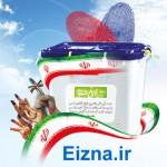 آمار دوازدهمین دوره ریاست جمهوری در خوزستان به تفکیک شهرستانها
