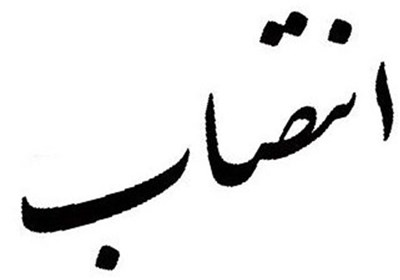 معلم نمونه خوزستان مشاور بخشدار دهدز شد