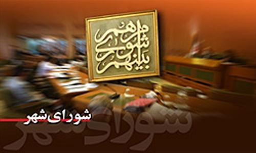 هیات رئیسه جدید شورای شهر ایذه مشخص شد