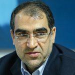 وزیر بهداشت: وزارتخانهها مسؤولیتهای اجتماعی خود را در خوزستان انجام دهند / بیمارستان جدید در ایذه ساخته میشود
