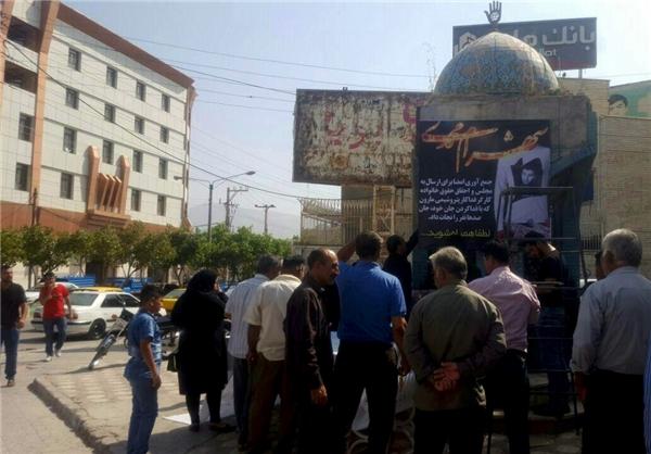طومارنویسی برای حقوق «شهرام محمدی» / قطع حقوق و بیمه خانواده کارگر جانباخته حادثه پتروشیمی مارون