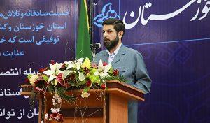شریعتی استاندار خوزستان