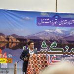 «وحید کیانی قلعهسردی» مدیرکل کانون پرورش فکری کودکان و نوجوانان استان خوزستان شد