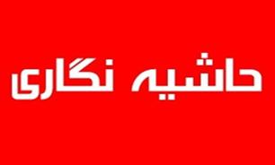 حاشیه های سفر نوبخت به ایذه: نوبخت: هدف دولت در خوزستان رفع مشکلات است / خادمی: ایذه و باغملک از آب سدهای خود هیچ بهرهای نبردند