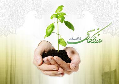 مردم و مسؤولان ایذه برای توسعه فضای سبز درخت کاشتند / برنامه دوستداران محیطزیست شهرستان سه شنبه برگزار میشود