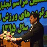 مدیرکل ورزش و جوانان خوزستان: سالنهای ورزشی ایذه کفپوشگذاری میشود / استادیوم تختی بازسازی خواهد شد