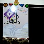 گزارش تصویری برگزاری آئین اختتامیه شعر منطقهای «دابیت» در ایذه