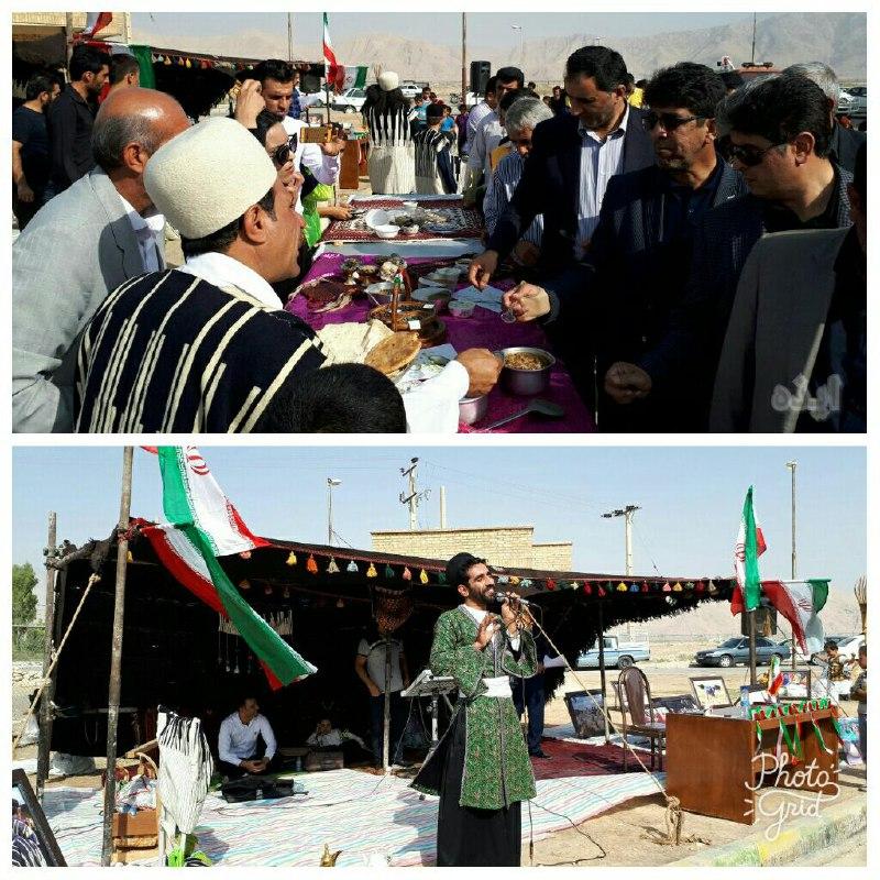 جشنواره بومی و محلی شهرستان ایذه برگزار شد