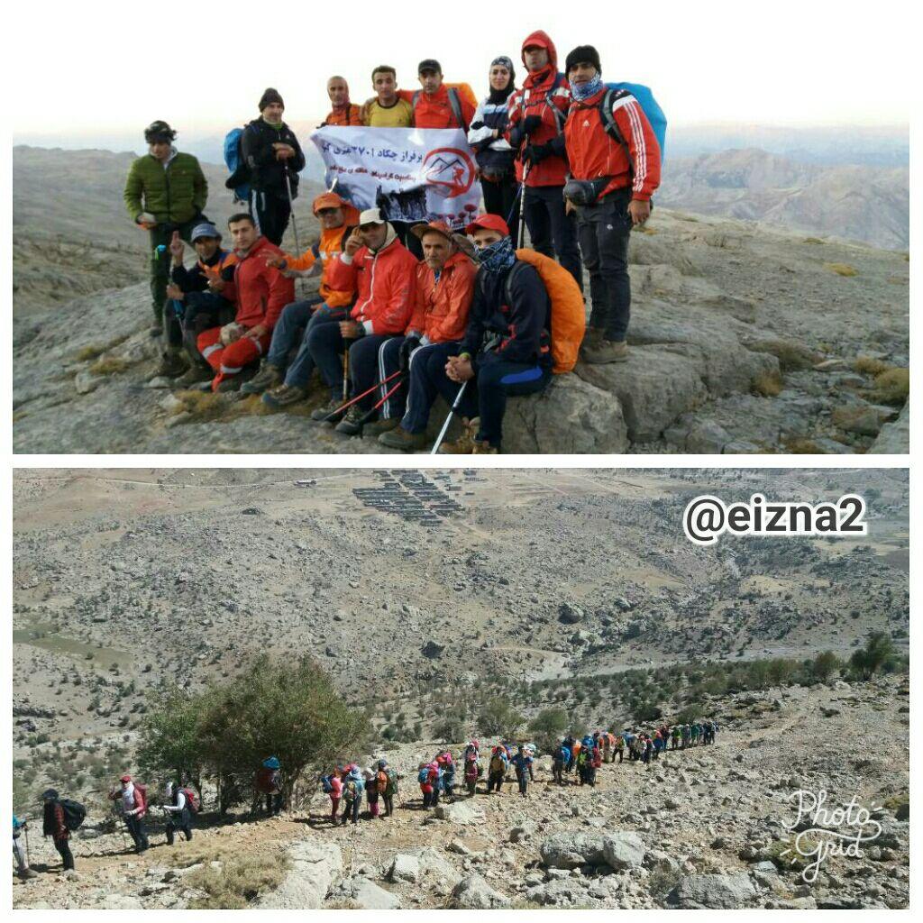  قلل مرتفع ایران زیر پای کوهنوردان/کوهنوردان ایذه ای بر بام بلندترین ارتفاع خوزستان ایستادند