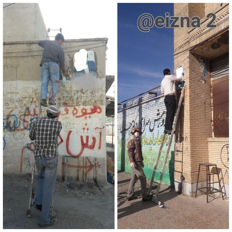 پاک کردن شعارهای پوستری انتخابات در ایذه توسط کارگران شهرداری