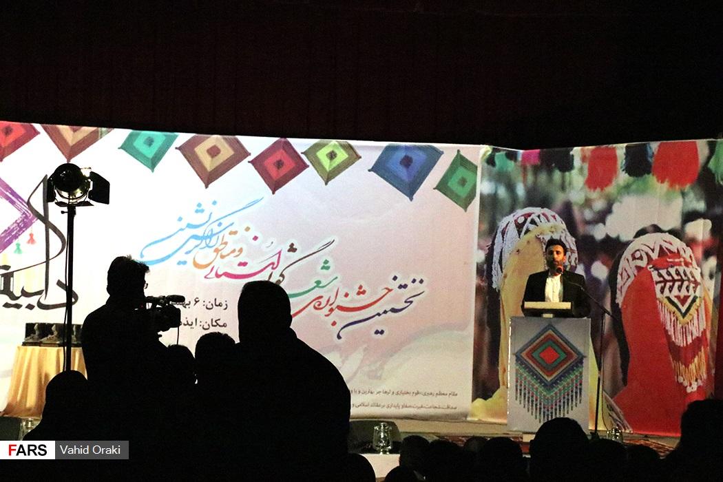 حسین محمدی ارشاد ایذه