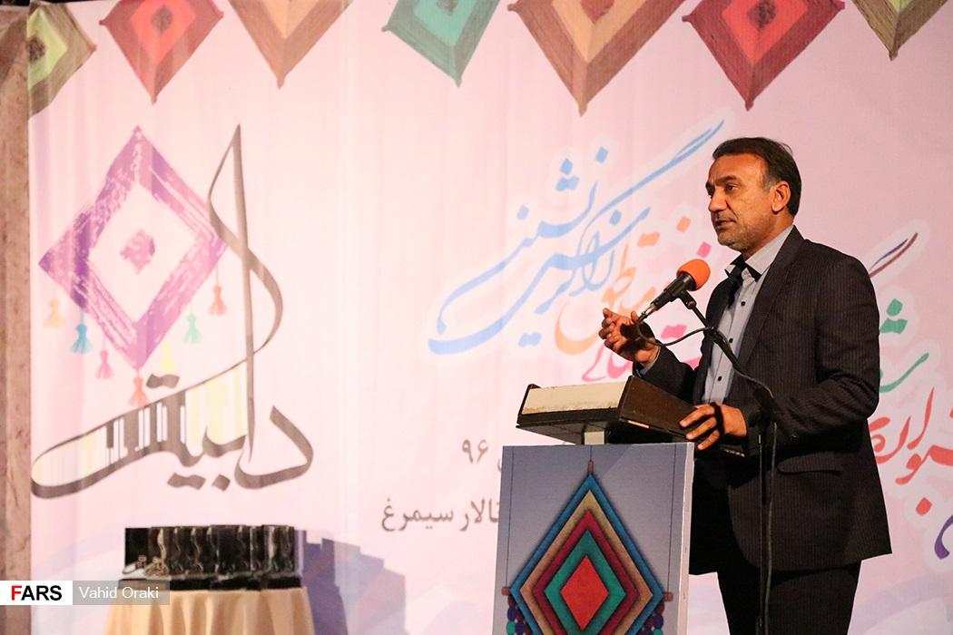 محمد جوروند در جشنواره شعر منطقه ای دابیت ایذه ویژه مناطق زاگرس نشین