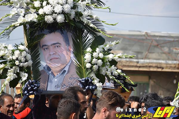 مراسم تشیع و خاکسپاری مرحوم کیانوش عالی محمودی پیشکسوت تئاتر و هنر شهرستان ایذه برگزار شد