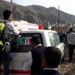 سقوط از ارتفاع جان شهروند ایذهای را گرفت+عکس