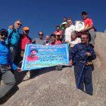 صعود اعضای باشگاه کوهنوردی منگشت ایذه به قلل الوند و کلاغ لانه همدان