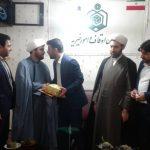 محمد قربانی سرپرست اداره اوقاف ایذه شد
