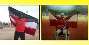 علی امیدی و الهام صالحی ورزشکاران مدال آور ایذه ای در مسابقات پارآسیایی اندونزی