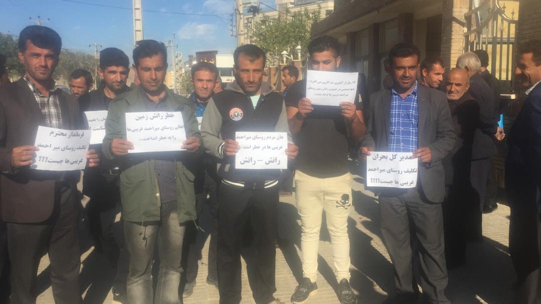 تجمع اهالی روستای میر احمد غریبیها در اعتراض به خطر رانش زمین