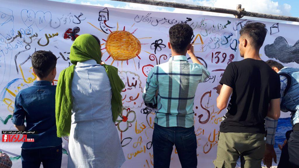 برگزاری نوروزگاه سوگینه به مناسبت یادبود جان باختگان سیل کشور، فروردین ۹۸ در محوطه باستانی اشکفت سلمان ایذه