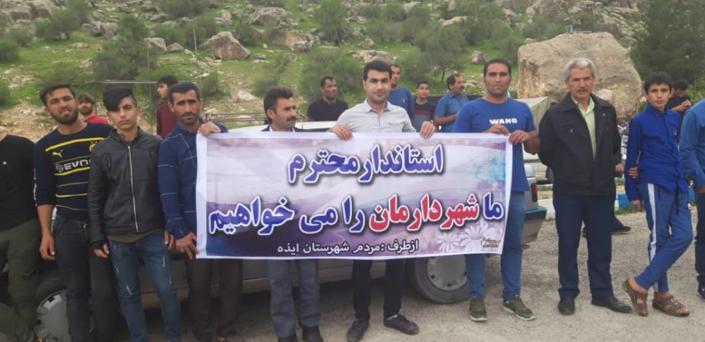 درخواست اهالی ایذه از استاندار خوزستان برای بازگشت به کار غلامحسین اسدی زاده شهردار تعلیق شده ایذه