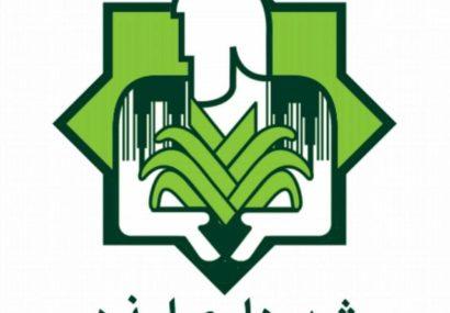 تعلیق فعالیت شهردار ایذه/صالح کیانی سرپرست شد