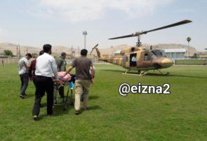 انتقال هوایی دو زن باردار اهل ارتفاعات جنگه سوسن به ایذه/مجروحان حمله خرس به ایذه رسیدند