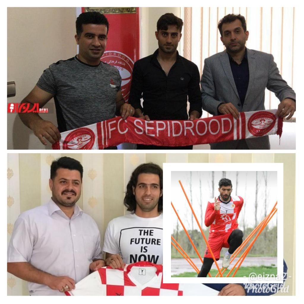 آخرین نقل و انتقالات فوتبالیستهای ایذهای در لیگهای کشوری