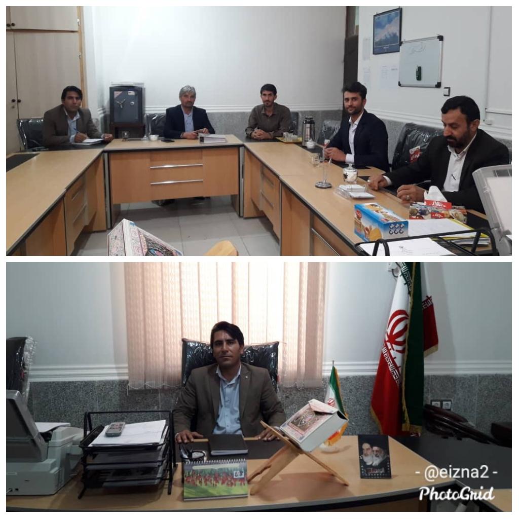 انتخابات شورای شهر دهدز