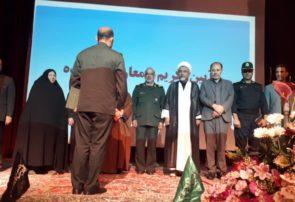 برگزاری مراسم تکریم و معارفه فرمانده ناحیه مقاومت بسیج ایذه