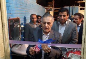 افتتاح «خانه جوان ایذه» با حضور مدیر کل ورزش و برنامه و بودجه خوزستان
