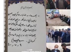 سفر رئیس سازمان صدا و سیما به ایذه/اهدای یک جلد قرآن با دست خط مقام معظم رهبری به خانواده شهید لندی
