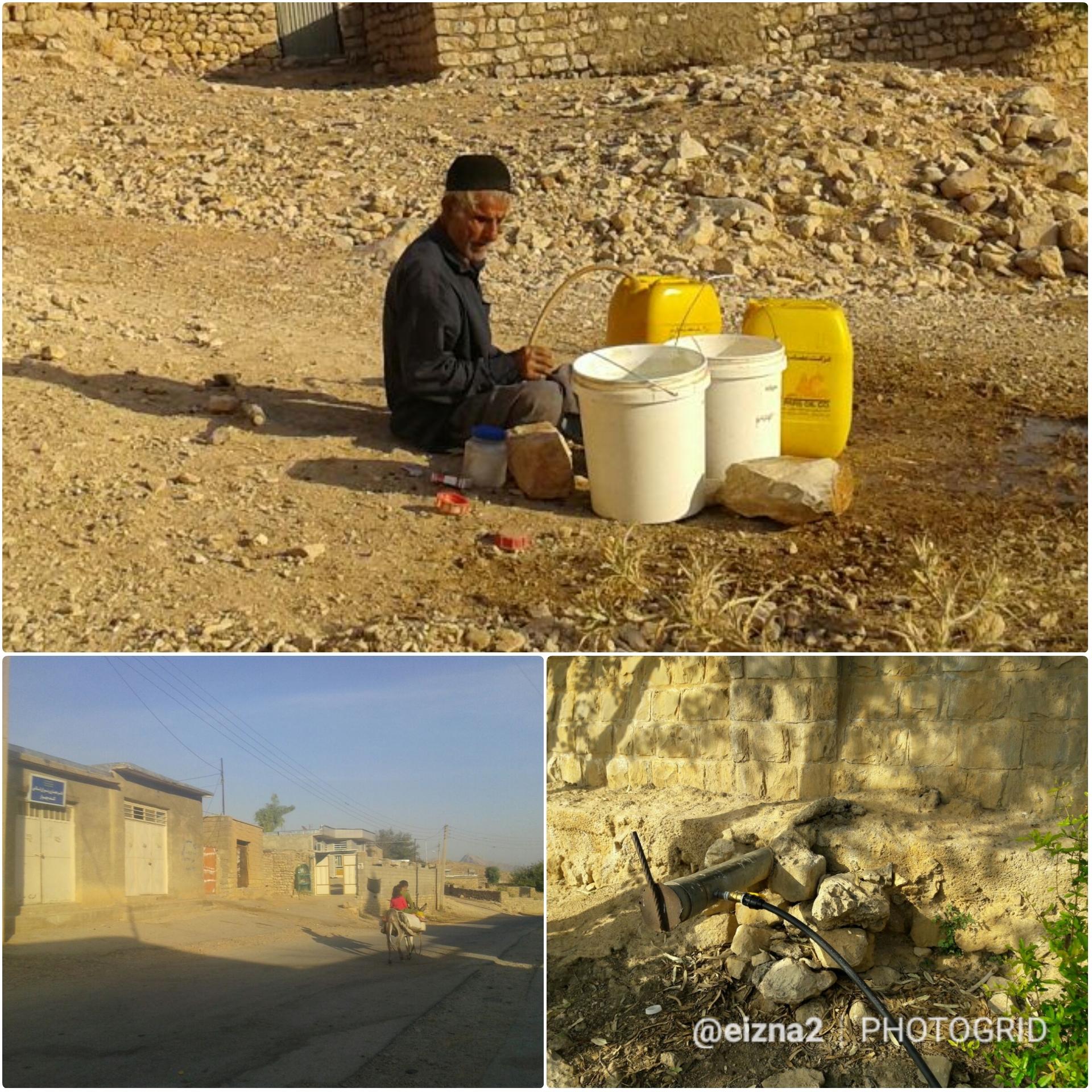 عکس | اندرحکایت بحران ادامهدار آب در روستای تاکوتر/از استفاده آب شرب منبع آب روستابرای باغداری تاگرایش به روش سنتی تامین آب