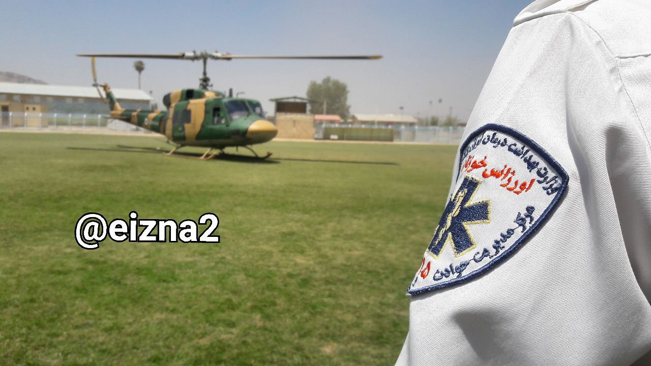 پرواز هلیکوپتر اورژانس برای نجات مادر باردار ایذهای