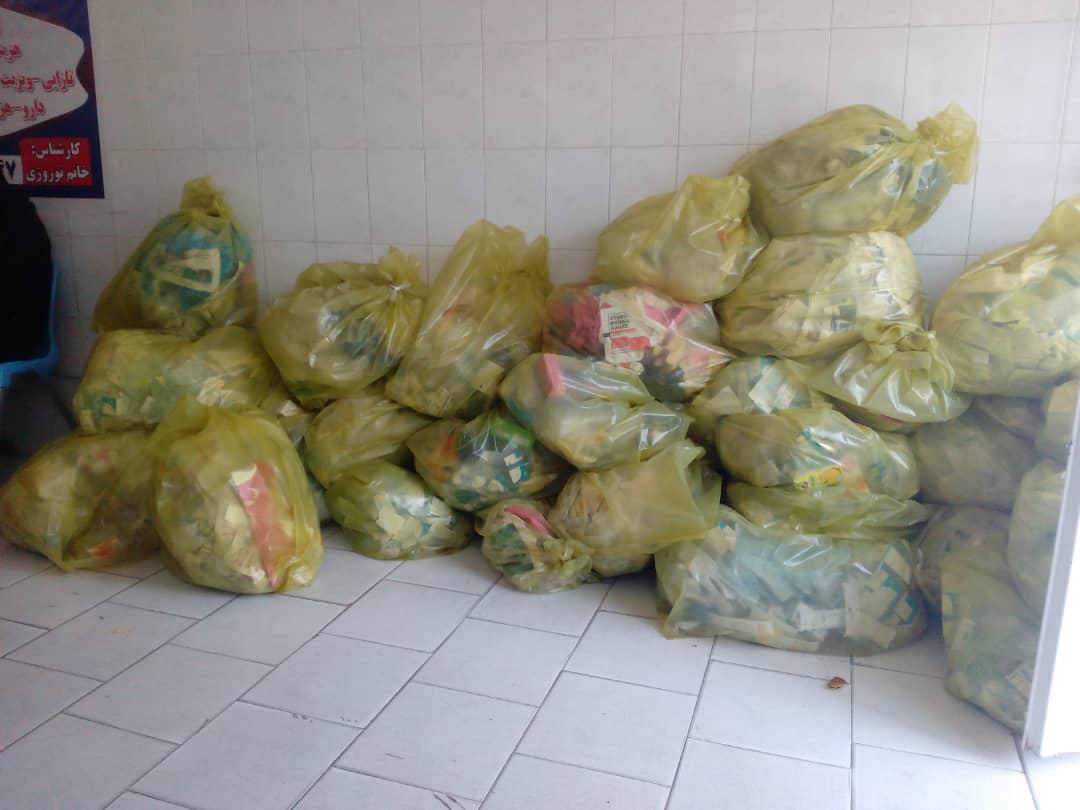 انباشت دو هفته ای زبالهها در مطبها و مراکز درمانی خصوصی/درخواست پزشکان برای ابلاغ نامه تعطیلی مطبهایشان