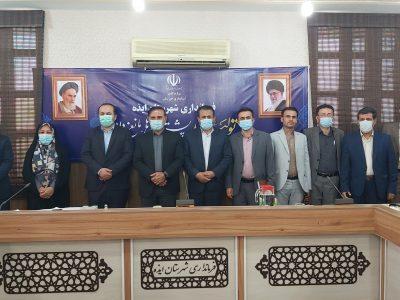 هیات رئیسه شورا و شهردار منتخب شهر ایذه مشخص شدند